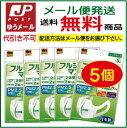 【日本製】フルシャットマスク(ふつう)(5枚入×5個)【PM2.5対策】【日本バイリーン】[ゆうパケット・送料無料]