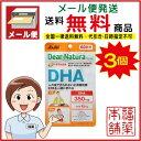 ディアナチュラS DHA   180粒×3個 [アサヒのサプリ] [ゆうパケット・送料無料]