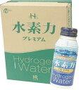 水素水  ヘルスリボリューション 水素力プレミアム〈 200ml×30本〉 【送料無料】