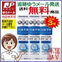 パケット アバンビーズ レギュラー シトラスミント わかもと製薬