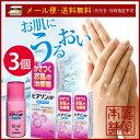 「全品P5倍!楽天スーパーSALE」【第2類医薬品】ピアソン...