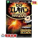 ピップエレキバン MAX200 24粒[ゆうパケット・送料無料]