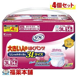 リフレ 大きい人のはくパンツ(3Lサイズ) 1ケース (14枚入×4パック)[宅配便・送料無料] 「T120」