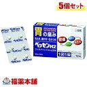 【第1類医薬品】☆ベッセンH2(12錠×5個) [ゆうパケット・送料無料] 「YP30」