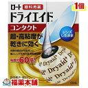 【第3類医薬品】ロートドライエイドコンタクトa 10ml [ゆうパケット・送料無料] 「YP30」