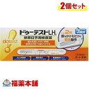 【第1類医薬品】ドゥーテストLHa 排卵日検査薬 7回分×2箱[宅配便・送料無料] 「T60」