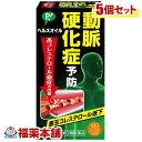 【第3類医薬品】ピップ ヘルスオイル(180カプセル)×5個 [宅配便・送料無料] 「T60」
