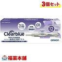 【第1類医薬品】クリアブルー排卵日予測テスト(12回用)×3個 [宅配便・送料無料] 「T60」