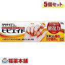 【第3類医薬品】ケラチナミンコーワ ヒビエイド(35g)×5個 [宅配便・送料無料] 「T60」