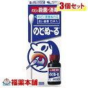 【第3類医薬品】小林製薬 のどぬ〜る(20G)×3個 [宅配便・送料無料]