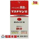 【第2類医薬品】マスチゲン錠(60錠) [宅配便・送料無料] 「T60」