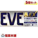 【第(2)類医薬品】☆イブA錠EX(40錠)×5個 [ゆうパケット送料無料] 「YP30」