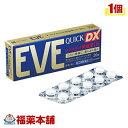 【第(2)類医薬品】☆イブクイック 頭痛薬DX(20錠) [ゆうパケット送料無料] 「YP30」