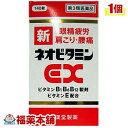 【第3類医薬品】新ネオビタミンEX クニヒロ(140錠) [宅配便・送料無料] 「T60」