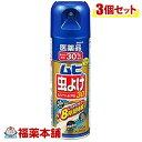 【第2類医薬品】ムシペールPS 30(200ML)×3個 [宅配便・送料無料]