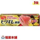 【第3類医薬品】ヒリギレ軟膏(35g) [宅配便・送料無料] 「T60」