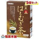 水, 饮料 - オリヒロ 国産はとむぎ茶(26包)×5個 [宅配便・送料無料] 「T80」