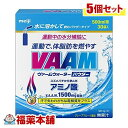 VAAM ヴァームウォーター パウダー(5.5gx30袋入)×5個 [宅配便・送料無料]