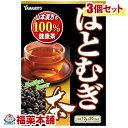 ショッピング麦茶 山本漢方 はとむぎ茶100%(10GX20分包)×3個 [宅配便・送料無料]