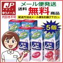 【第(2)類医薬品】液体ムヒS(50ml×5個) ゆうパケット 送料無料