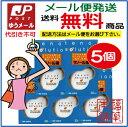 「お買物マラソン・全品P3倍!」テノール液(30ml×5本)[ゆうパケット・送料無料]