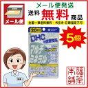 「全品P5倍!楽天スーパーSALE」DHC マルチミネラル 60粒×5個(20日分) [DHC健康食...