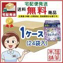 「お買い物マラソン・全品P5倍!」リフレ 安心パッド 超うす...