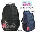 バービースクールディパック BB101 容量約28L 女子用 カラー/01クロ・03コン 2020NEWモデル 人気商品