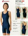 女子オールインワン水着 SP7185  ロング型 カンコー学生服 サイズ/150・S・M・L・LL・...