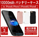iPhone8 iPhone7 iPhone6S/6用 バッ...