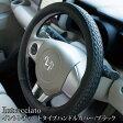 ハンドルカバー 本革調 イントレチャート Sサイズ 軽自動車 普通車 ステアリングカバー