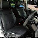 スズキ MRワゴン [エムアールワゴン] 専用ハイアドバンスレザー&メッシュシートカバー 高級感がありサラッと涼しい 前席 後部座席 全席セット ※オーダー生産1〜2か月で代引不可