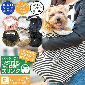 Pockets and lid with hug's Wang!