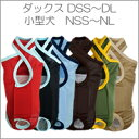 [only 11/ khaki ships 5/14 -] by color mesh back cross manner underwear [OK it until two pieces of email services] [email service possible a]