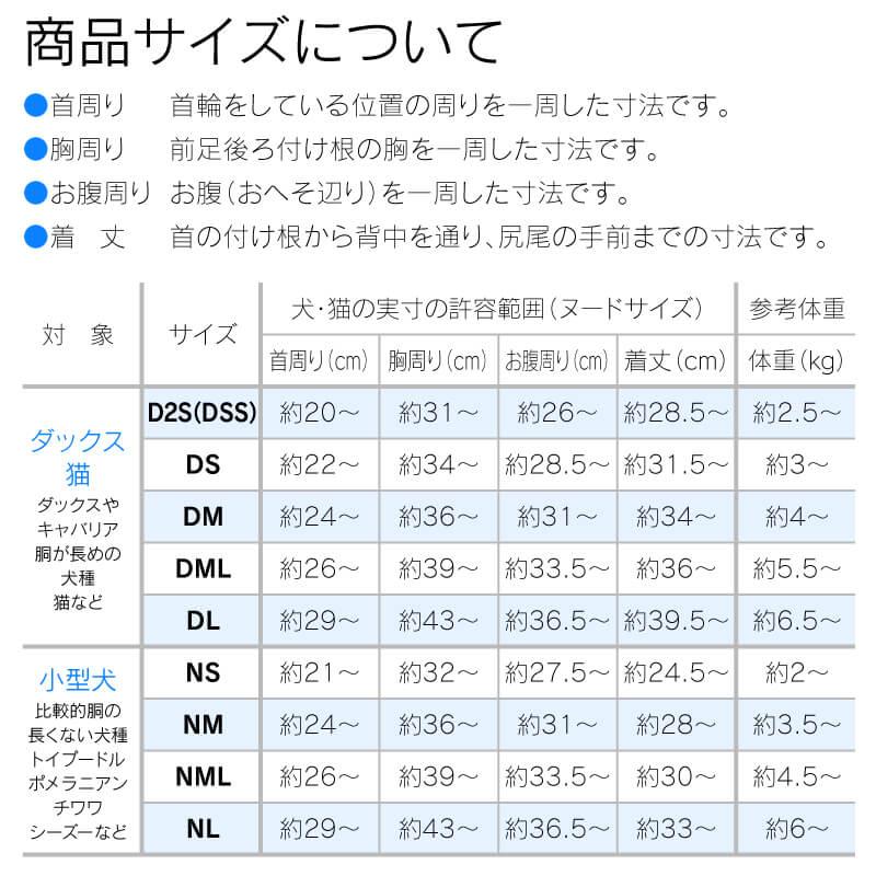 メッシュインナー付No15パイルボーダーパンツ...の紹介画像2