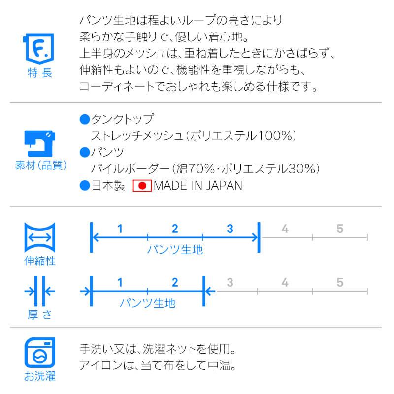メッシュインナー付No15パイルボーダーパンツ...の紹介画像3