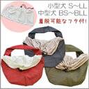 ★NEW!! Simple! The reveal っこだ one with the cover! (dog sling) ★【 email service impossibility 】