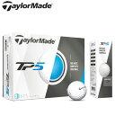 テーラーメイド TP5 ゴルフボール ホワイト 1ダース(12球入り)日本正規品 TaylorMade