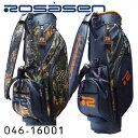 【2017秋冬モデル】ロサーセン 046-16001 キャディバッグ 9型 3.2kg カモフラ柄 迷彩 ロゴ刺繍 Rosasen