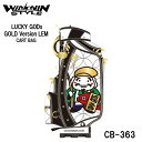 楽天フルショット楽天市場店【2020モデル】ウィンウィンスタイル CB-363 LUCKY GODs CART BAG GOLD Version LEM ゴルフキャディバッグ WINWIN STYLE 限定モデル