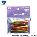 【ネコポス可能】ダイヤ TE-454 ウッドティー カラー DAIYA