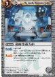 バトルスピリッツ/BS08-062 超時空重力炉