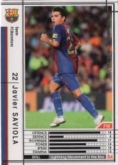 WCCF/06-07/FCバルセロナ/白/352/ハビエル・サビオラ