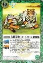 バトルスピリッツ 【BSC36】BS44-033 英雄獣 老将タイガー・ネストール R【2020】