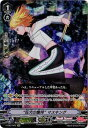"""ヴァンガード V-TB01/063 """"狂犬の慟哭"""" マスキング SCR BanG Dream FILM LIVE"""