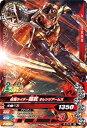 ガンバライジング6弾/6-018 仮面ライダー鎧武 オレンジ...
