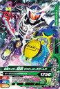 ガンバライジング6弾/6-027 仮面ライダー鎧武 ジンバー...