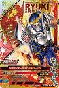 ガンバライジング6弾/6-052 仮面ライダー鎧武 龍騎アー...