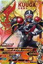 ガンバライジング6弾 6-063 仮面ライダーナックル クウガアームズ CP