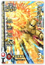 DQダイの大冒険 クロスブレイド 01-044 ゴールドマン SR
